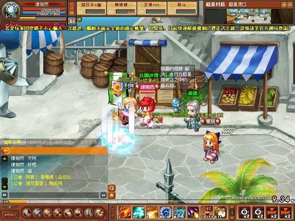 MoF_2007-11-26_0000.jpg