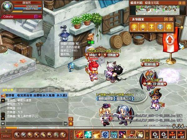 MoF_2007-11-26_0004.jpg