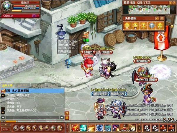 MoF_2007-11-26_0007.jpg