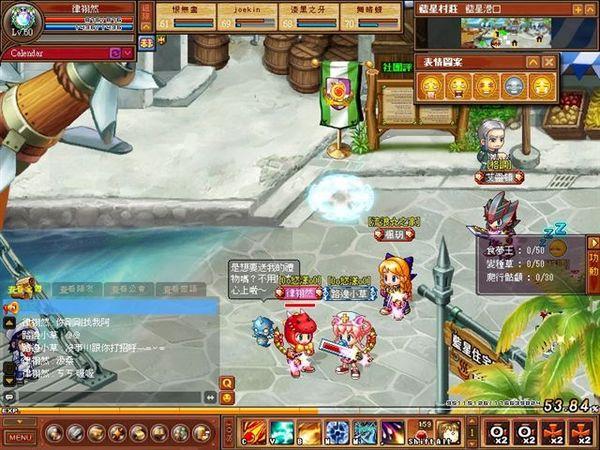 MoF_2007-11-27_0004.jpg
