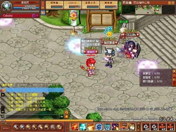 MoF_2007-11-27_0006.jpg