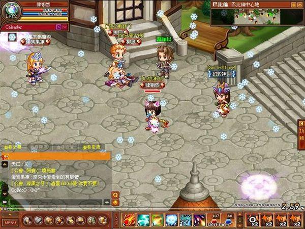 MoF_2007-12-02_0001.jpg