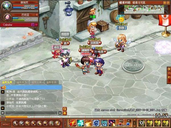 MoF_2007-12-03_0002.jpg