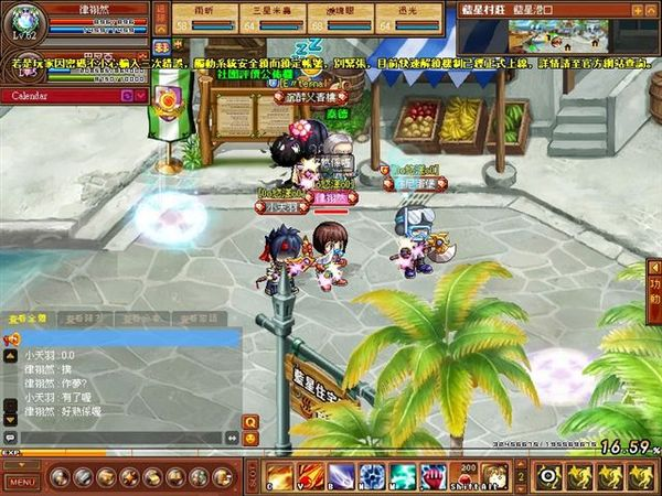 MoF_2007-12-03_0005.jpg