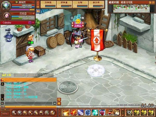 MoF_2007-12-06_0000.jpg