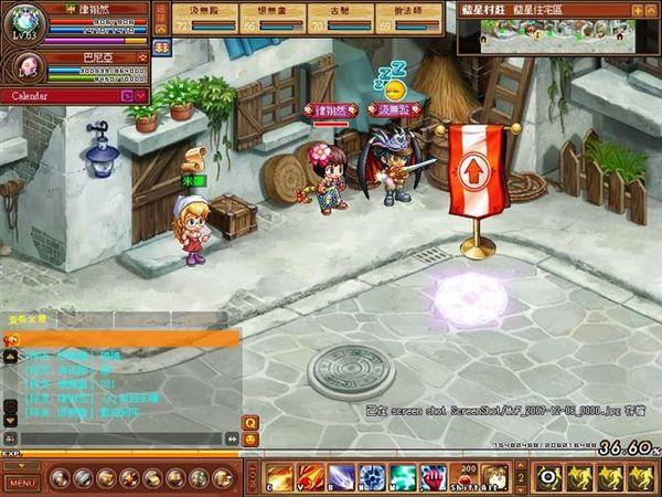 MoF_2007-12-06_0001.jpg