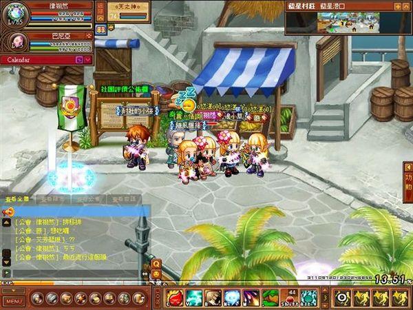 MoF_2007-12-08_0009.jpg