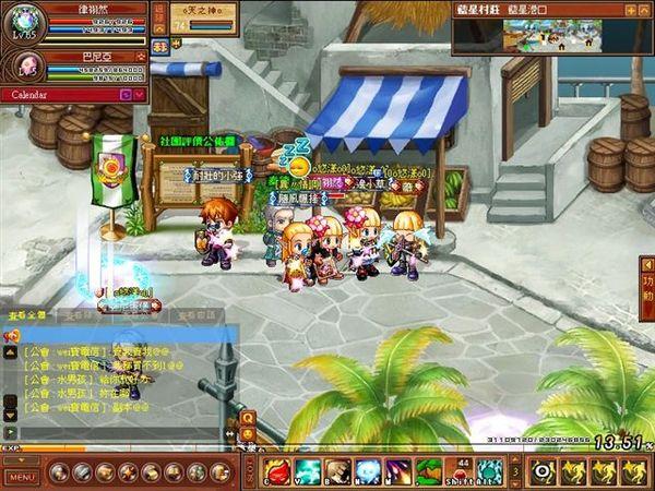 MoF_2007-12-08_0011.jpg
