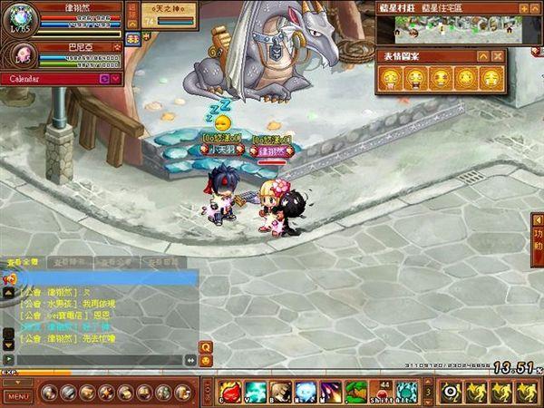 MoF_2007-12-08_0014.jpg
