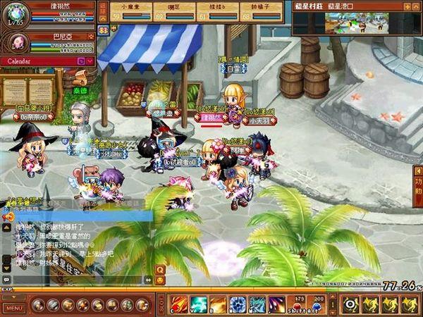 MoF_2007-12-09_0000.jpg