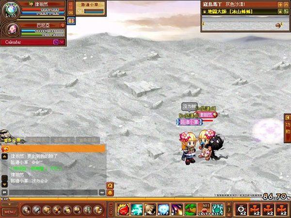 MoF_2007-12-10_0000.jpg