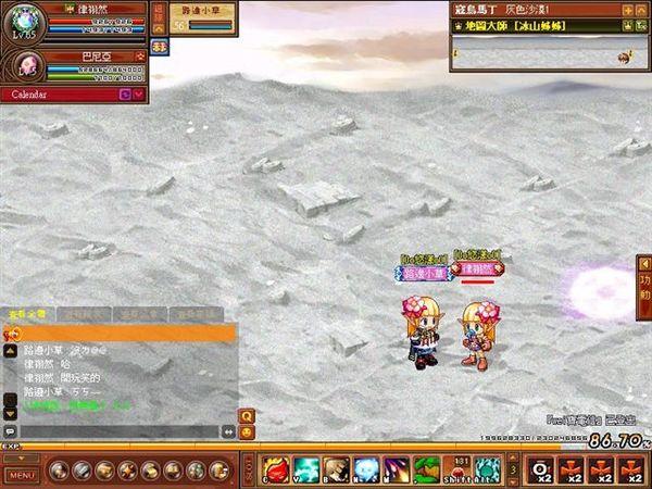 MoF_2007-12-10_0001.jpg