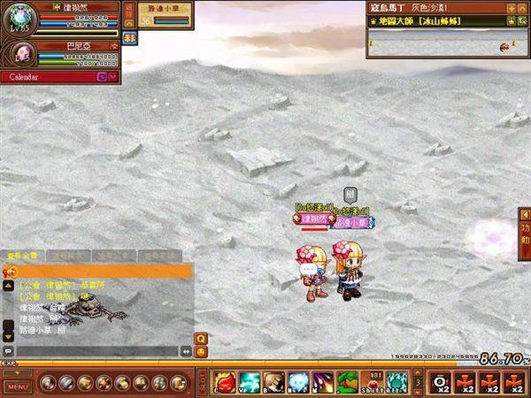 MoF_2007-12-10_0004.jpg