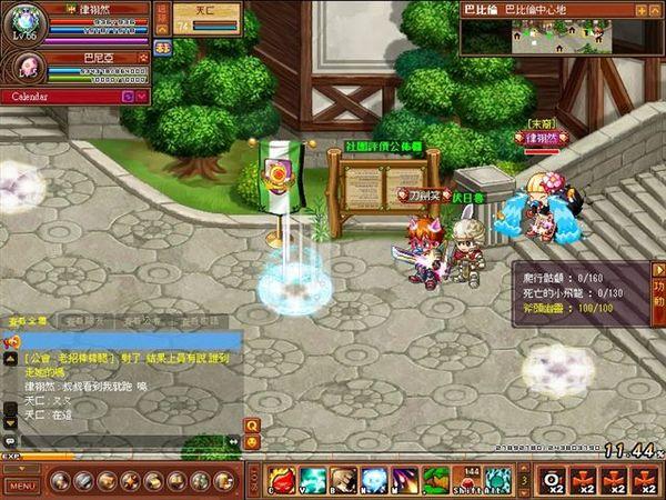 MoF_2007-12-10_0006.jpg
