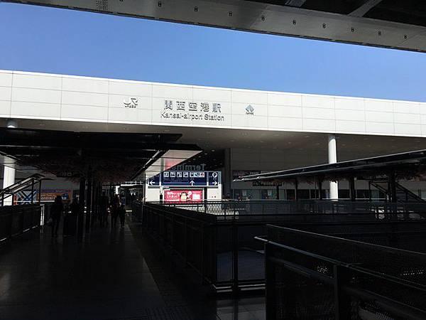0328關西空港 (3).JPG