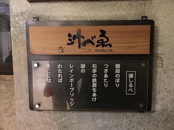 G-0330-居酒屋 (15).JPG