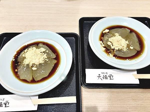 G-0402-奈良天極堂蕨餅 (4).JPG