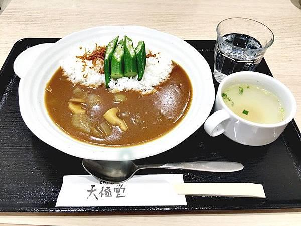 G-0402-奈良天極堂蕨餅 (1).JPG