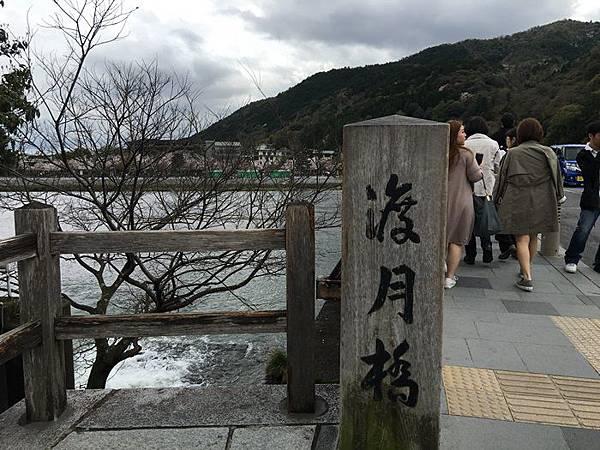 0404-嵐山 (10).JPG