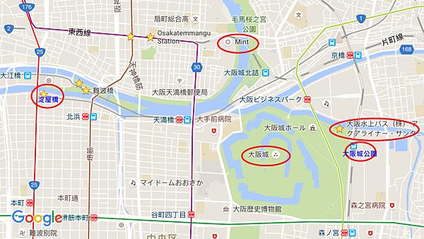 大阪城公園.PNG