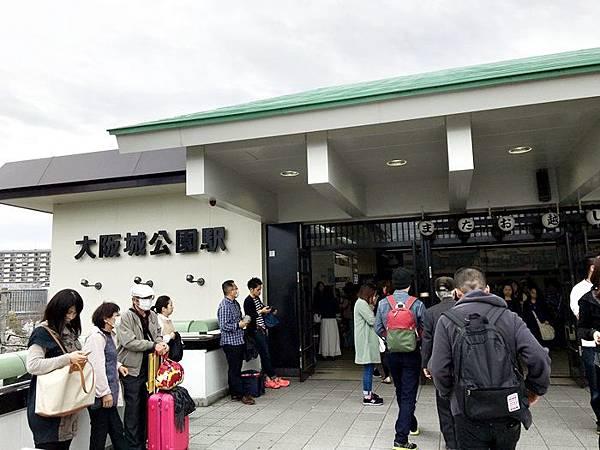 0403-大阪水上巴士 (1).JPG