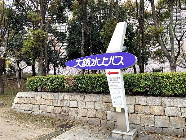 0403-大阪水上巴士 (3).JPG