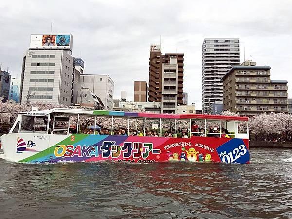 0403-大阪水上巴士 (44).JPG