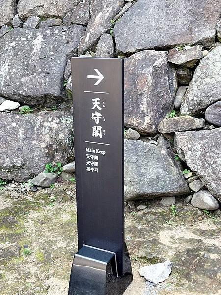 0405-姬路城 (26).JPG