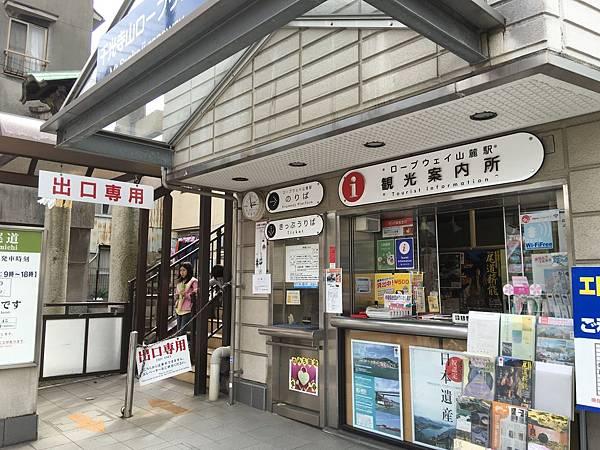 0405-尾道千光寺 (2).JPG