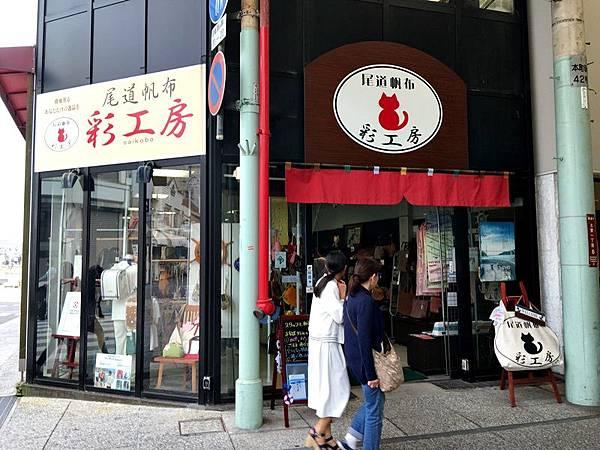 TOWN-0405尾道 (13).JPG