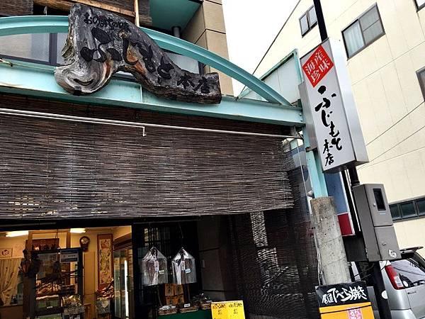 TOWN-0405尾道 (24).JPG