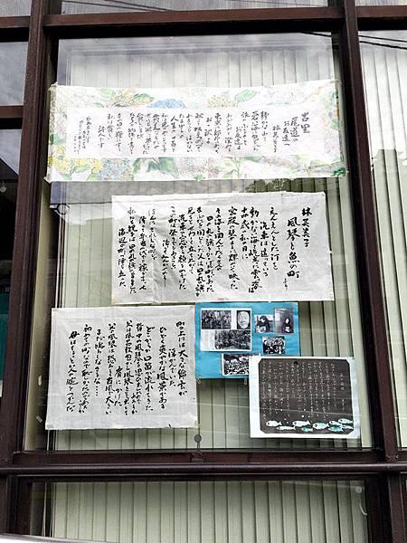 TOWN-0405尾道 (28).JPG