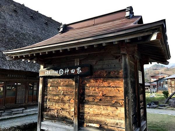 TOWN-白川合掌屋 (53).JPG