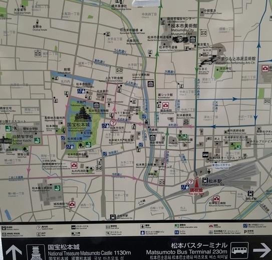 TOWN-0410松本 (1).JPG