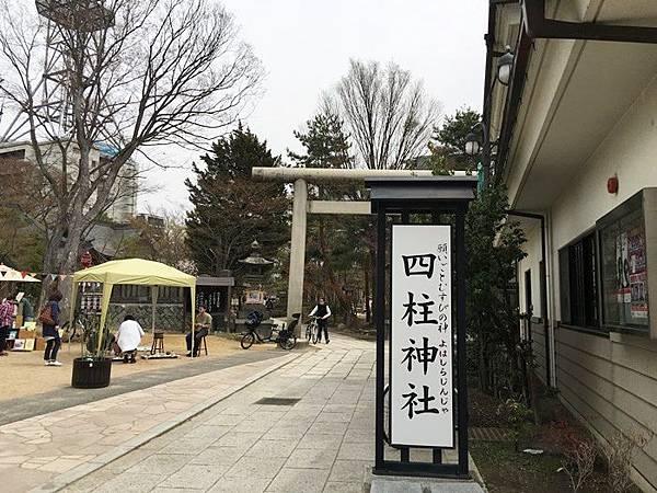 TOWN-0410松本 (36.1).JPG
