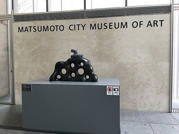 A-0410-松本美術館 (24).JPG