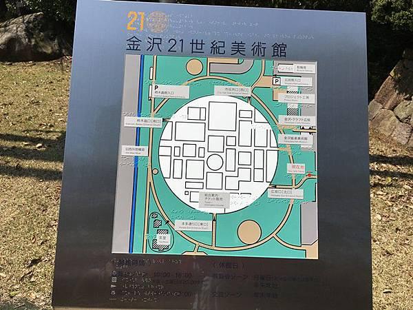 A-0412-21世紀美術館 (6).JPG