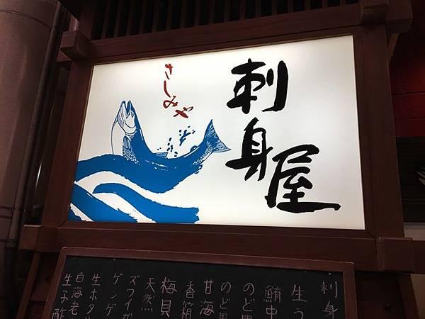 G-0412-近江町市場 (1).JPG