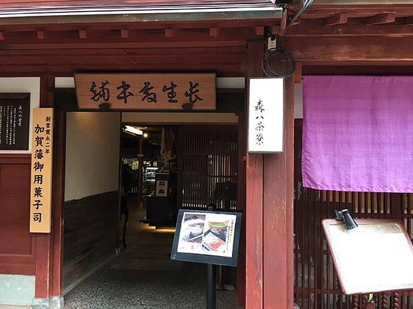 TOWN-0412-東屋茶街 (4).JPG