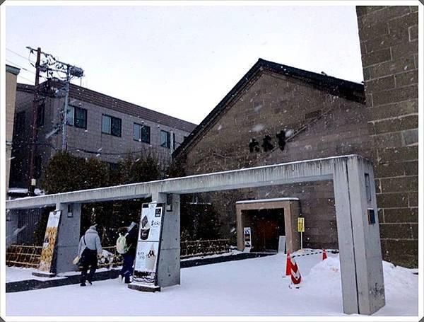 01.12小樽運河9.jpg