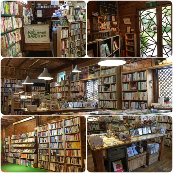 書店內部.png