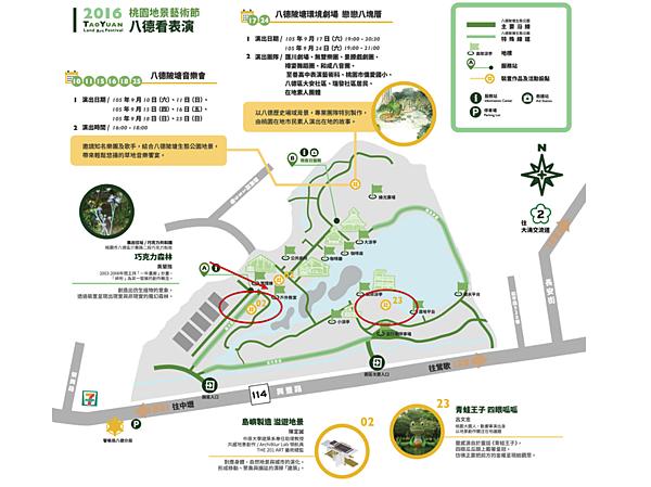 坡塘地圖.png