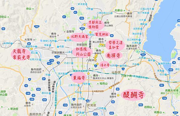 京都賞楓地圖.png