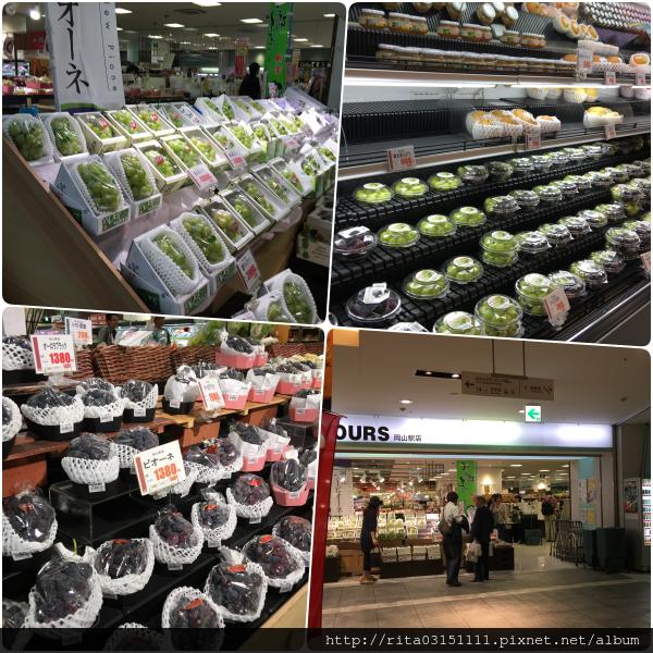超市拼圖.png