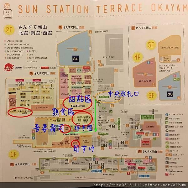吾妻地圖.jpg
