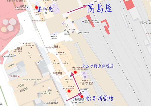 鰻魚店地圖.png