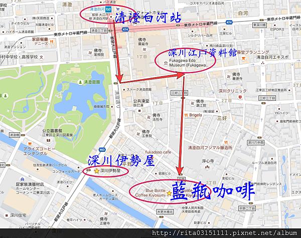 藍瓶地圖.png