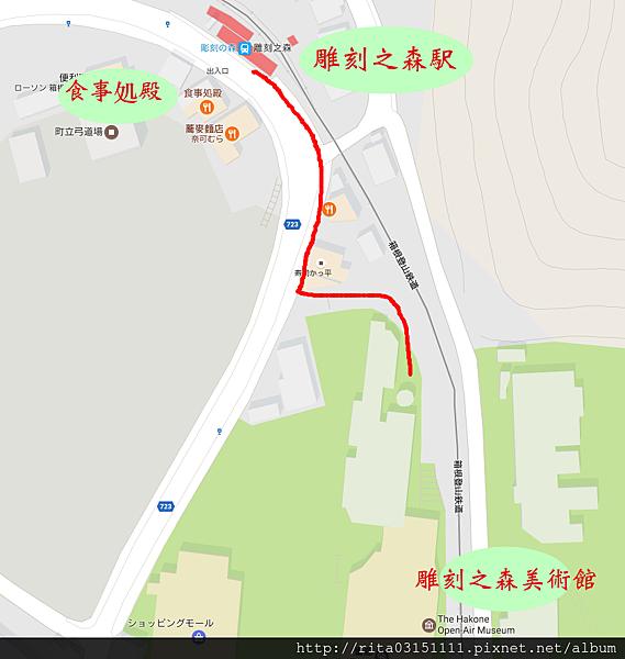 雕刻之森美術館地圖.png