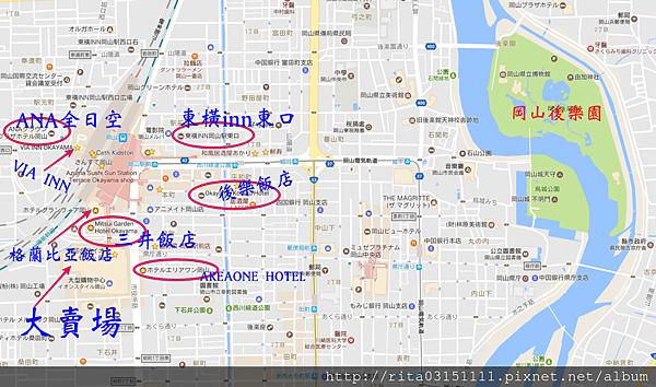 岡山站飯店地圖.png