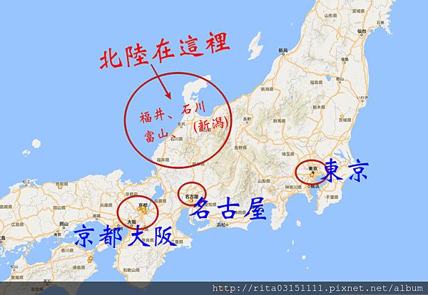 北陸位置圖.png